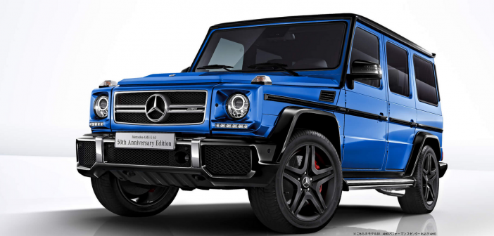 G 63 AMG 50th Anniversary Edition – Limited to 50 units, only for Japan