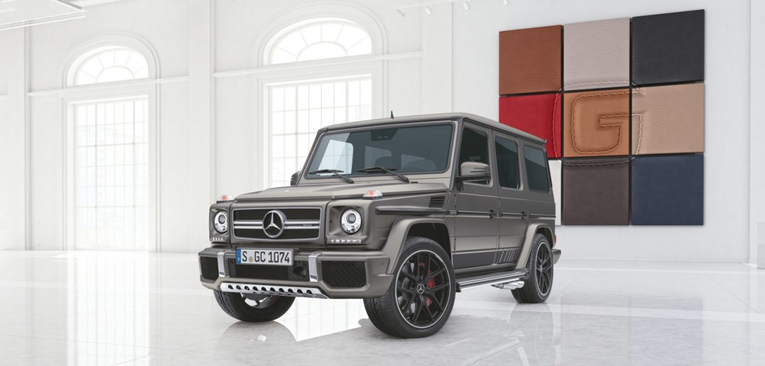 AMG Exclusive Edition
